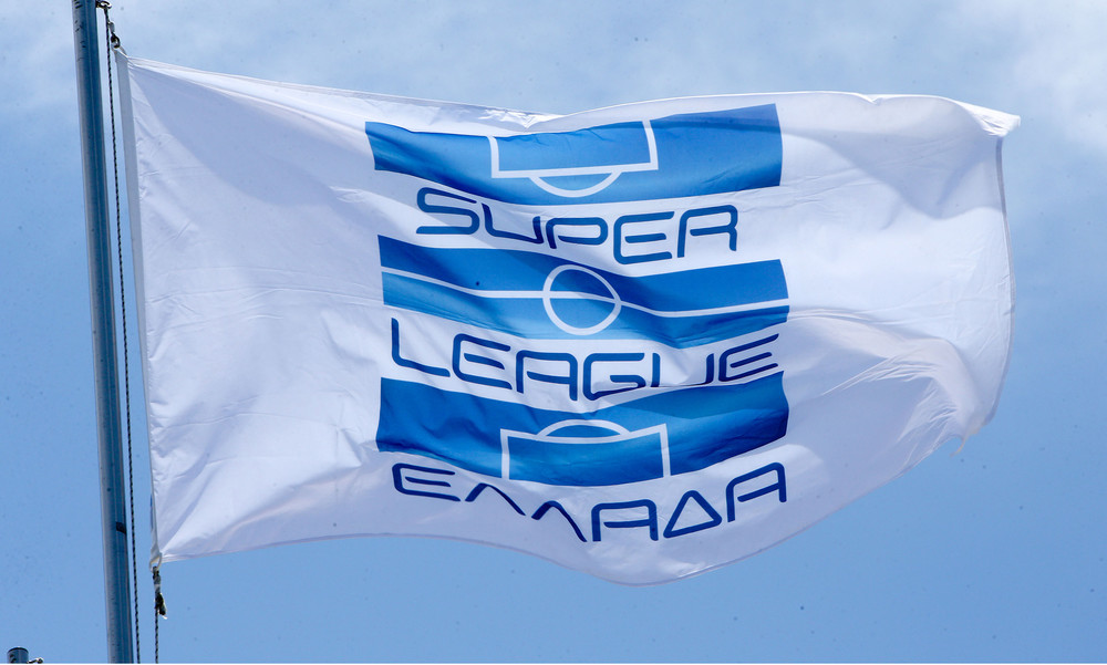 Super League: Στον… αέρα η κλήρωση του πρωταθλήματος