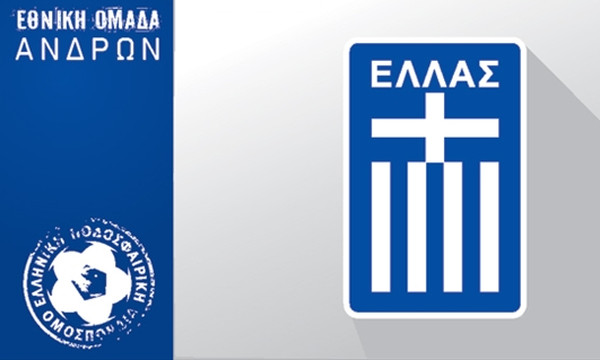 Φωτιά: Οικονομική ενίσχυση στο Λύρειο Παιδικό Ίδρυμα από την Εθνική Ελλάδας