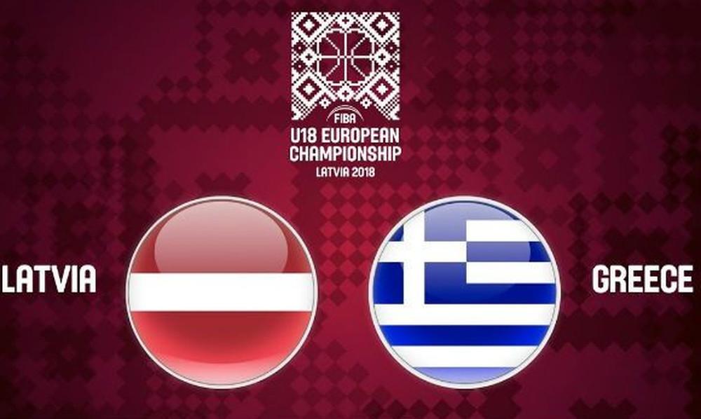Live streaming: Λετονία - Ελλάδα