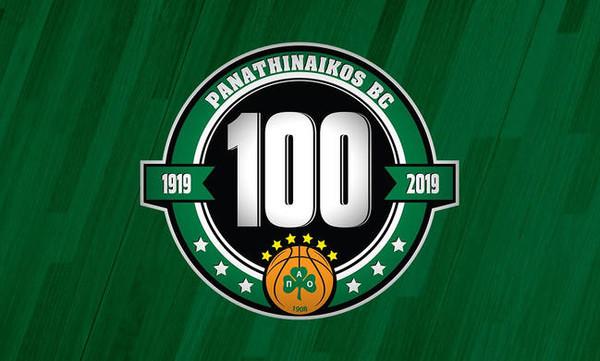 1919-2019: Το λογότυπο του «Green Century»