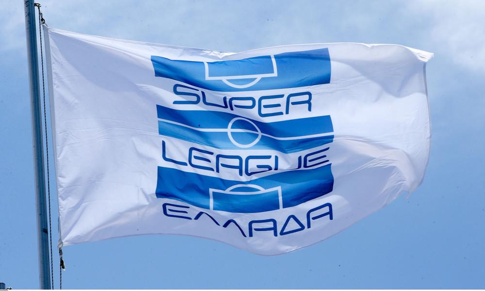 Super League: Αυτό είναι το πλάνο για την μείωση των ομάδων