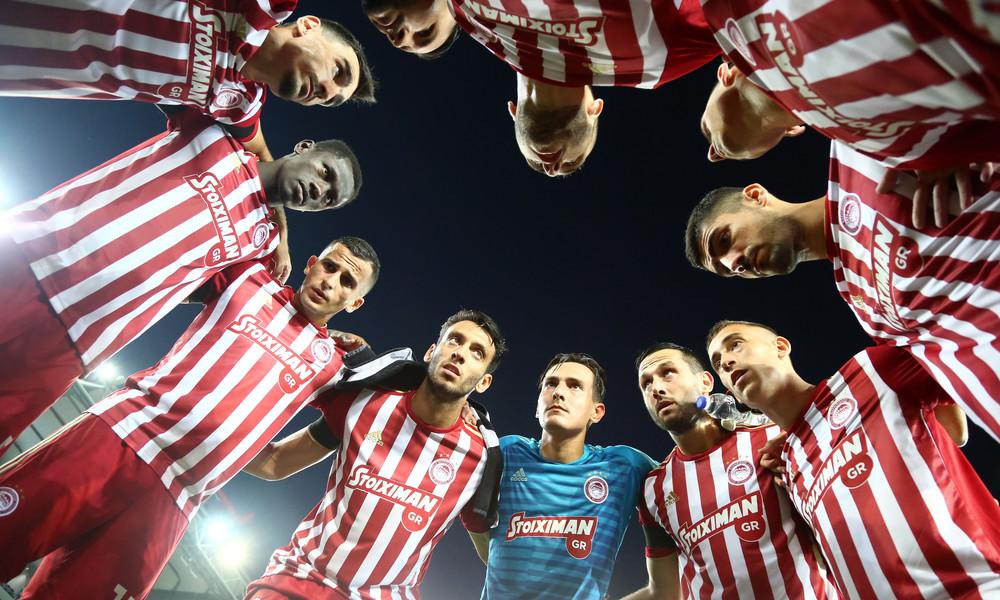 Europa League: Έτοιμος για το πρώτο βήμα ο Ολυμπιακός