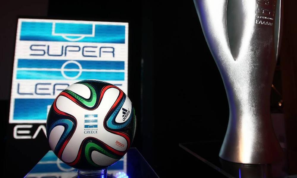 Στον «αέρα» (ξανά) η κλήρωση της Super League!