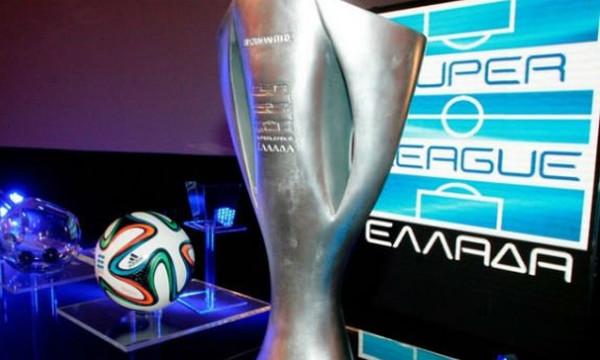 Κλήρωση Super League: Αυτή είναι η 1η αγωνιστική του πρωταθλήματος