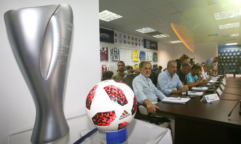 Υπογράφηκε η προκήρυξη της Super League: Προς σέντρα στις 25/8, πόσοι υποβιβάζονται
