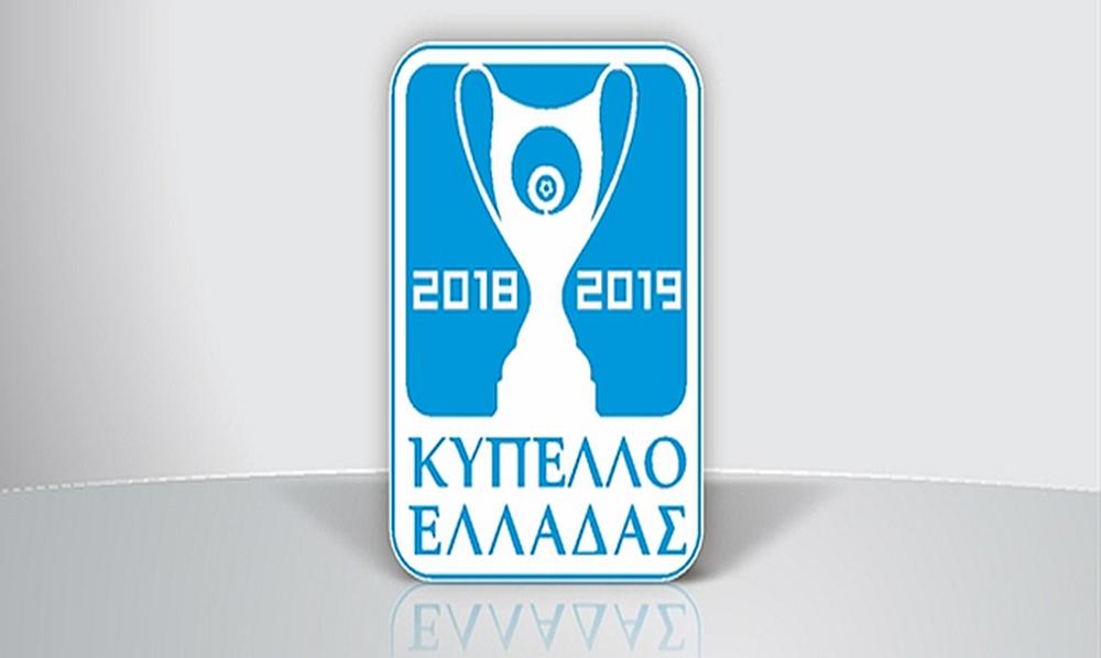 Κύπελλο Ελλάδας  Τα τελικά αποτελέσματα της 1ης φάσης - Onsports.gr d7c4b47d02c