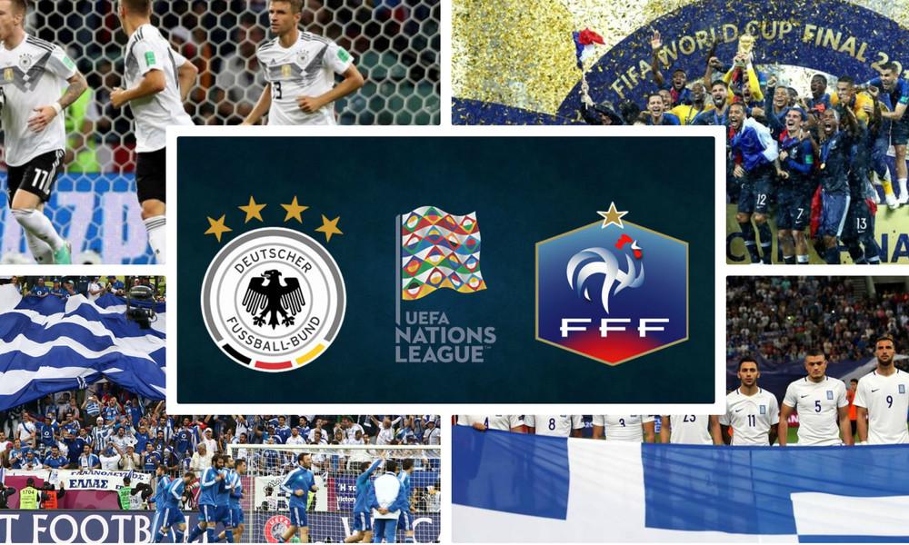 Ξεκινά η «γιορτή» του Nations League!
