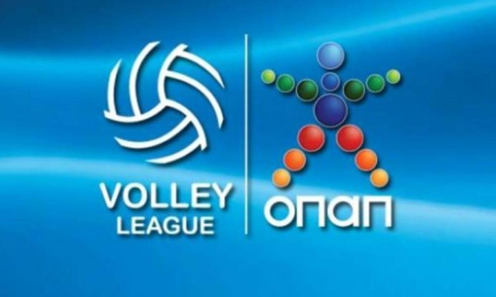 Volley League: Το πρόγραμμα του πρωταθλήματος