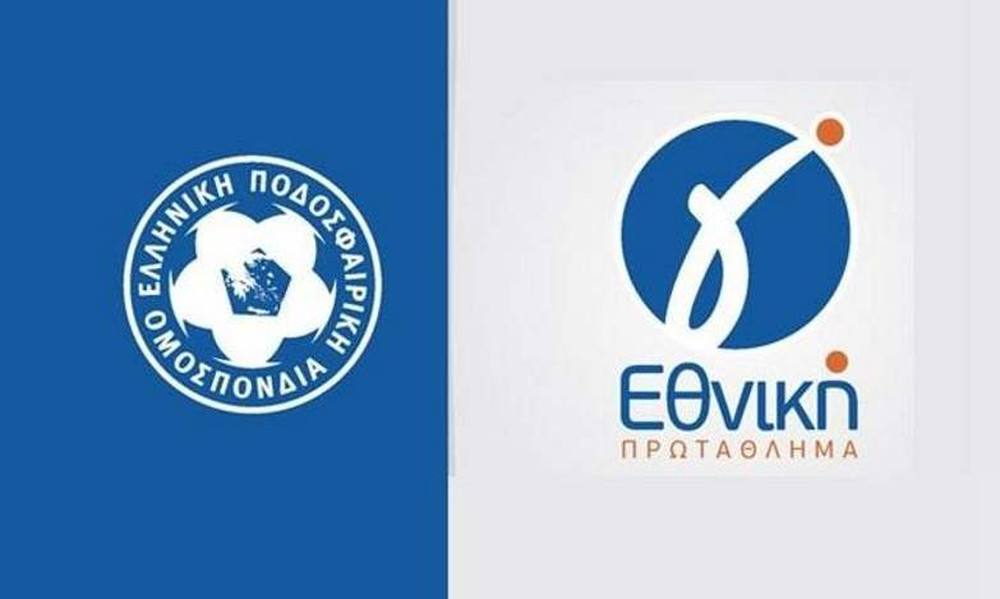 Η κλήρωση της Γ' Εθνικής - Δείτε τα ματς της πρεμιέρας