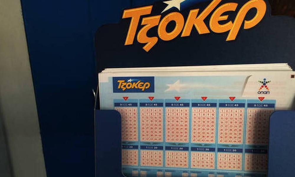 Τζόκερ κλήρωση: Πού παίχτηκαν τα δύο τυχερά δελτία που κέρδισαν από 2,6 εκατ. ευρώ