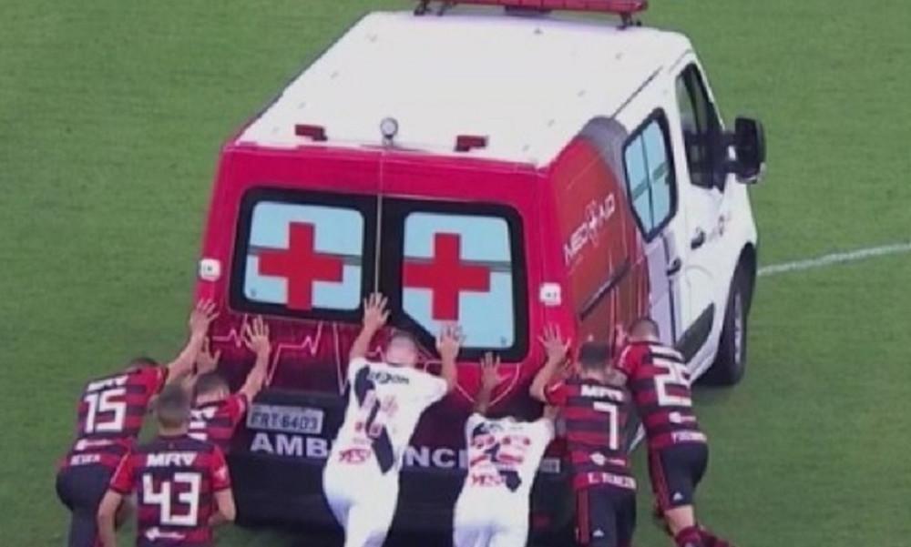 Ασθενοφόρο έμεινε στη μέση του γηπέδου και οι παίκτες το έσπρωξαν να πάρει μπροστά (video)