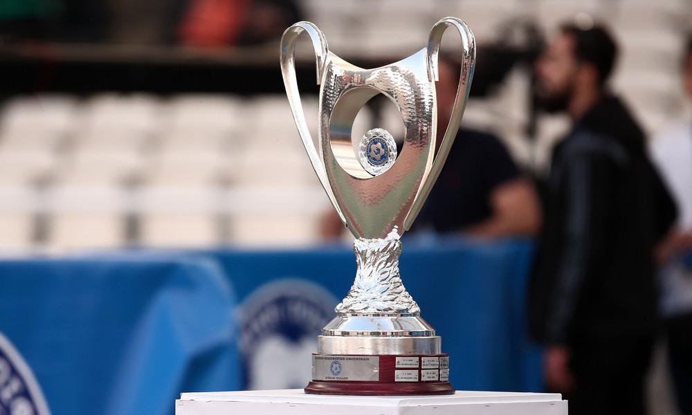 Κύπελλο Ελλάδας: Το πλήρες πρόγραμμα των ομίλων