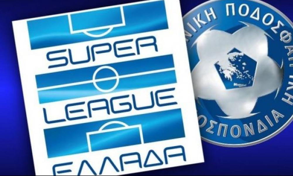 Οριστικό: Ισχύει το μπαράζ, έχασε τη μάχη της προκήρυξης η Super League!