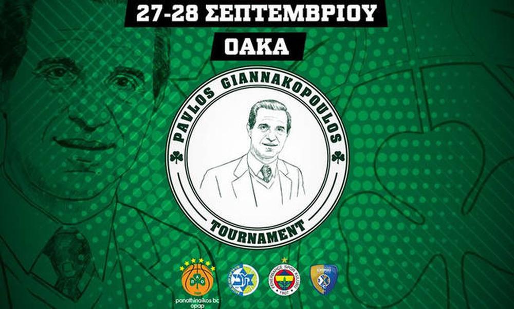 Παναθηναϊκός ΟΠΑΠ: Το πρόγραμμα του «Παύλος Γιαννακόπουλος»