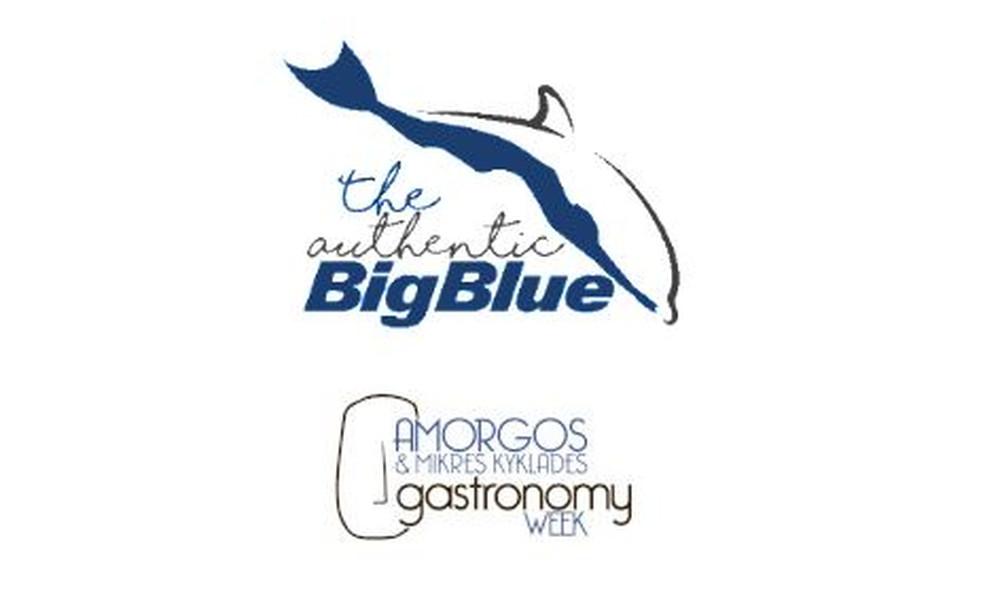 Έναρξη στο 2ο Authentic Big Blue