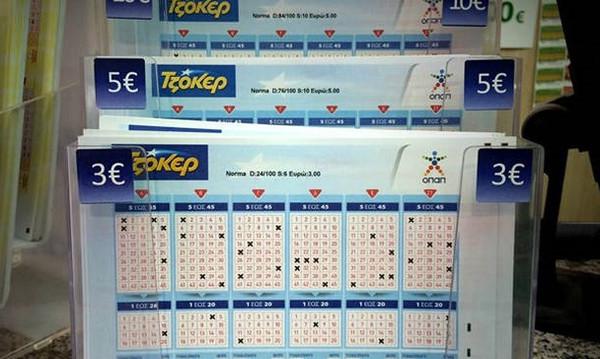 Τζόκερ κλήρωση: Αυτοί είναι οι αριθμοί που κερδίζουν τις 800.000 ευρώ!