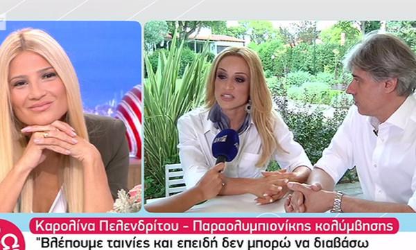 Η συγκλονιστική εξομολόγηση της Παραολυμπιονίκη συζύγου του Δημήτρη Χατζηγεωργίου