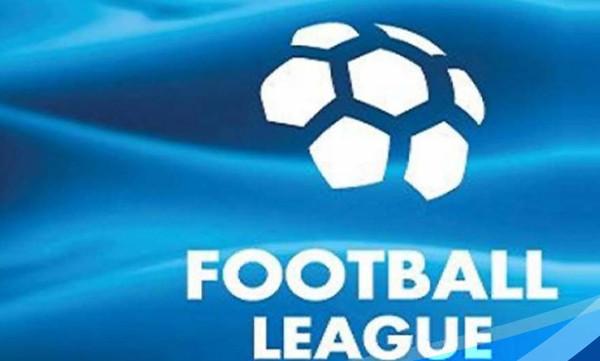 Τότε θα ξεκινήσει η Football League