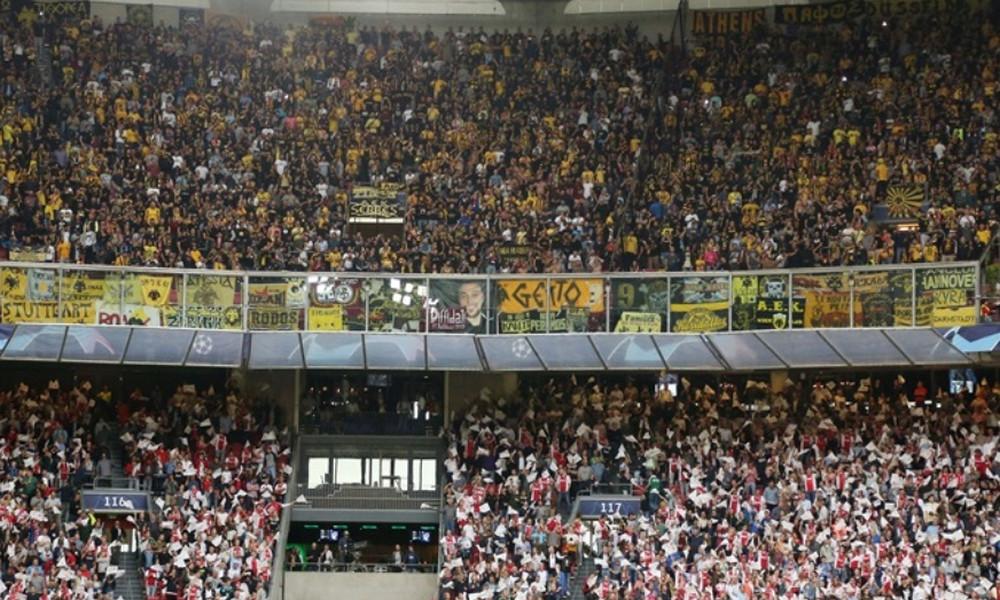 AEK: To «ευχαριστώ» στον κόσμο που ήταν στο Άμστερνταμ