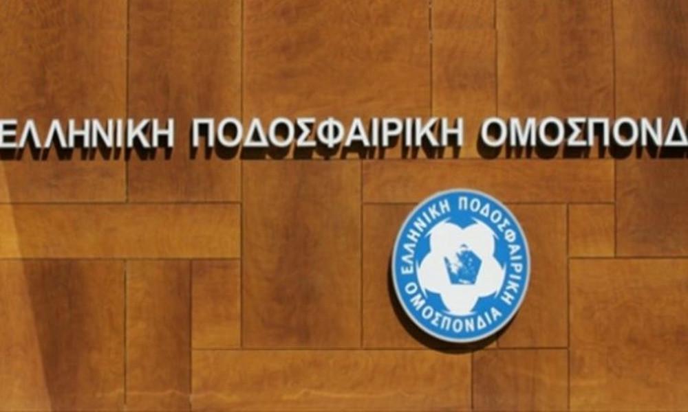 Η συλλυπητήρια ανακοίνωση της ΕΠΟ για τον χαμό του Νίκου Ντοσίδη