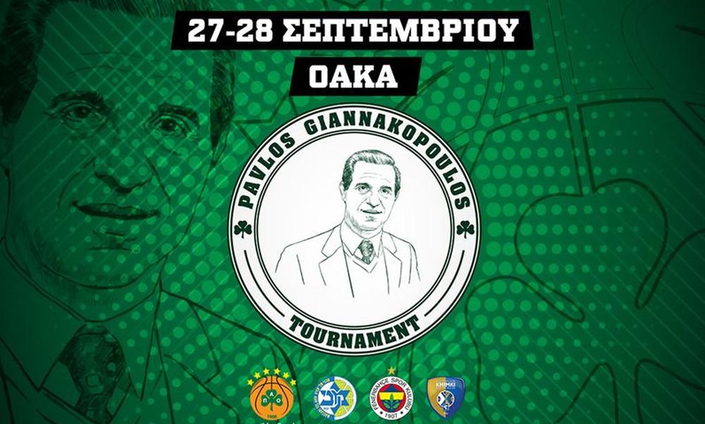 Λινάρδος: «Σπουδαίος παράγοντας που δεν θα ξεχαστεί ποτέ ο Παύλος Γιαννακόπουλος»