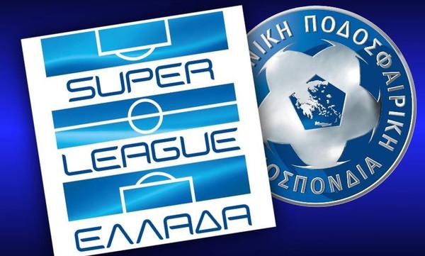 Ηχηρό «όχι» της Super League στην ΕΠΟ