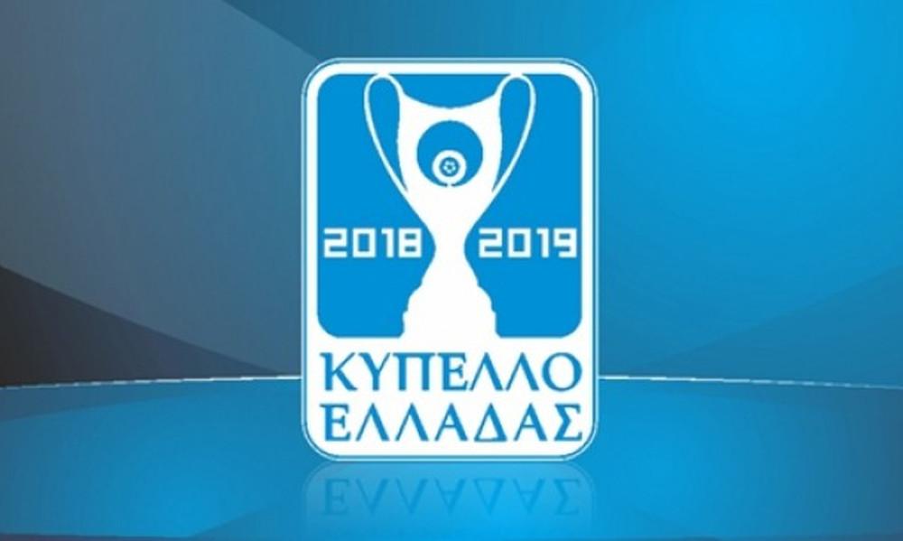 Κύπελλο Ελλάδας: Αναβολή για ΑΕΚ, Παναθηναϊκό και Πανιώνιο - Οι νέες ημερομηνίες
