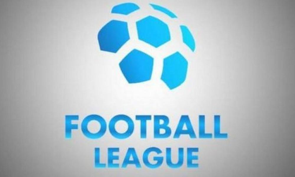 Επίσημο: Στην ΕΡΤ η Football League