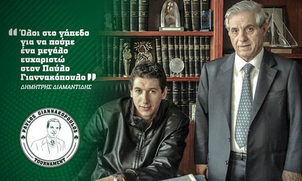 Διαμαντίδης: «Όλοι στο γήπεδο για να πούμε ένα μεγάλο ευχαριστώ στον Παύλο Γιαννακόπουλο»