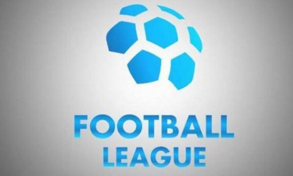 Football League: Αναβλήθηκε η κλήρωση, στον «αέρα» το πρωτάθλημα