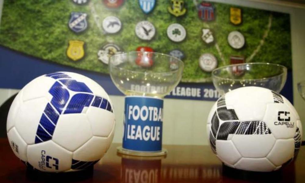 Football League: Κλήρωση χωρίς ημερομηνία έναρξης!