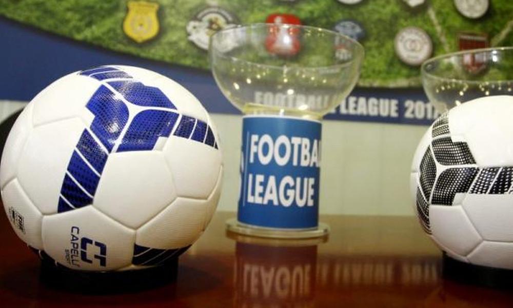 Όλο το πρόγραμμα της Football League!