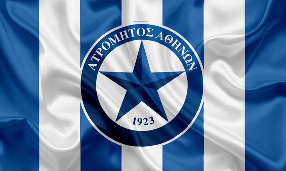 Επίθεση Τούρκου χάκερ στον Ατρόμητο!