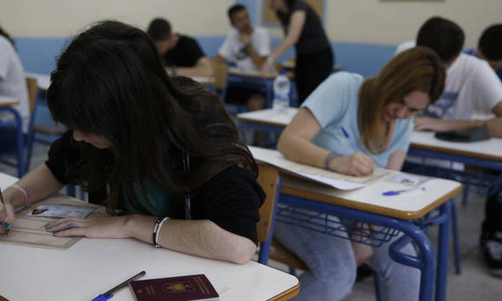 Ριζικές αλλαγές στο Λύκειο: Μειώνονται τα εξεταζόμενα μαθήματα - Τι αλλάζει στις εξετάσεις