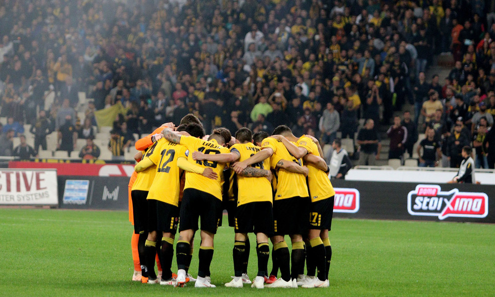 ΑΕΚ-Λαμία: Πρεμιέρα στο Κύπελλο με καθυστέρηση