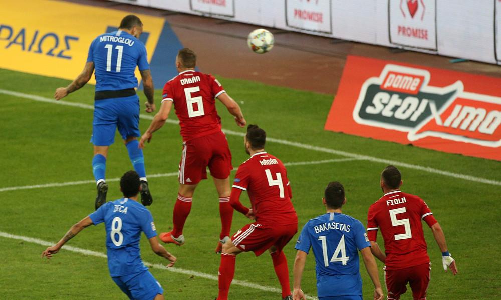 Ελλάδα-Ουγγαρία 1-0 : Την «κάρφωσε» ο Μήτρογλου!