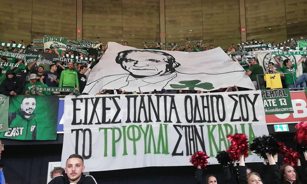 Μπάγερν – Παναθηναϊκός: Πανό για τον Παύλο Γιαννακόπουλο στο Μόναχο (videos)