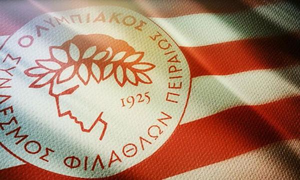 Ολυμπιακός: Ανακοίνωση για το ματς στην Κυψέλη