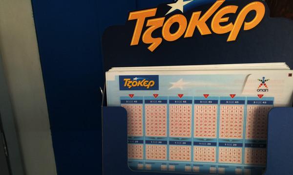 Τη Δευτέρα η κλήρωση του ΤΖΟΚΕΡ για το μεγάλο τζακ ποτ των 10 εκατ. ευρώ