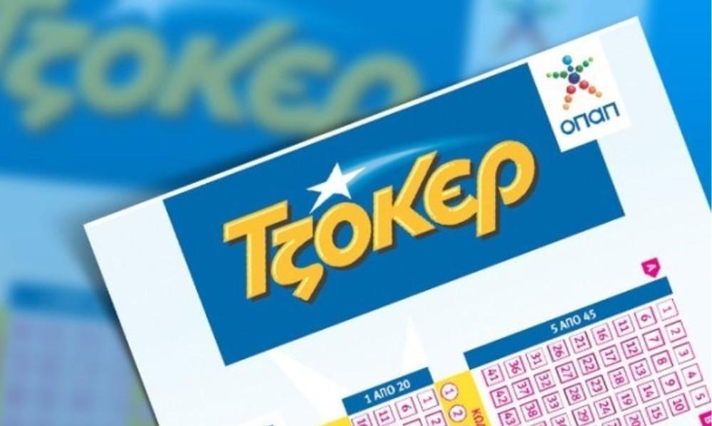 Σε Αθήνα, Σύρο και Κύπρο τα τυχερά δελτία του ΤΖΟΚΕΡ που κέρδισαν από 2,1 εκατ. ευρώ
