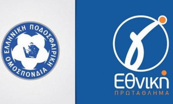 Γ' Εθνική: Τόσες ομάδες θα υποβιβάζονται από κάθε όμιλο!