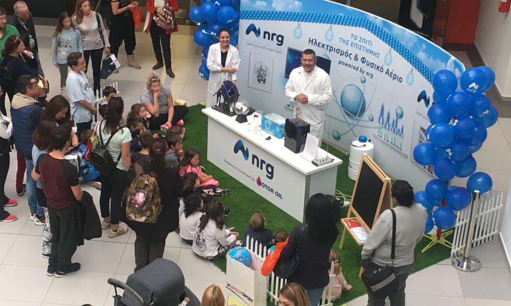 Το Σπίτι της Επιστήμης powered by nrg, σε ταξιδεύει στο Science Museum, στο Λονδίνο!