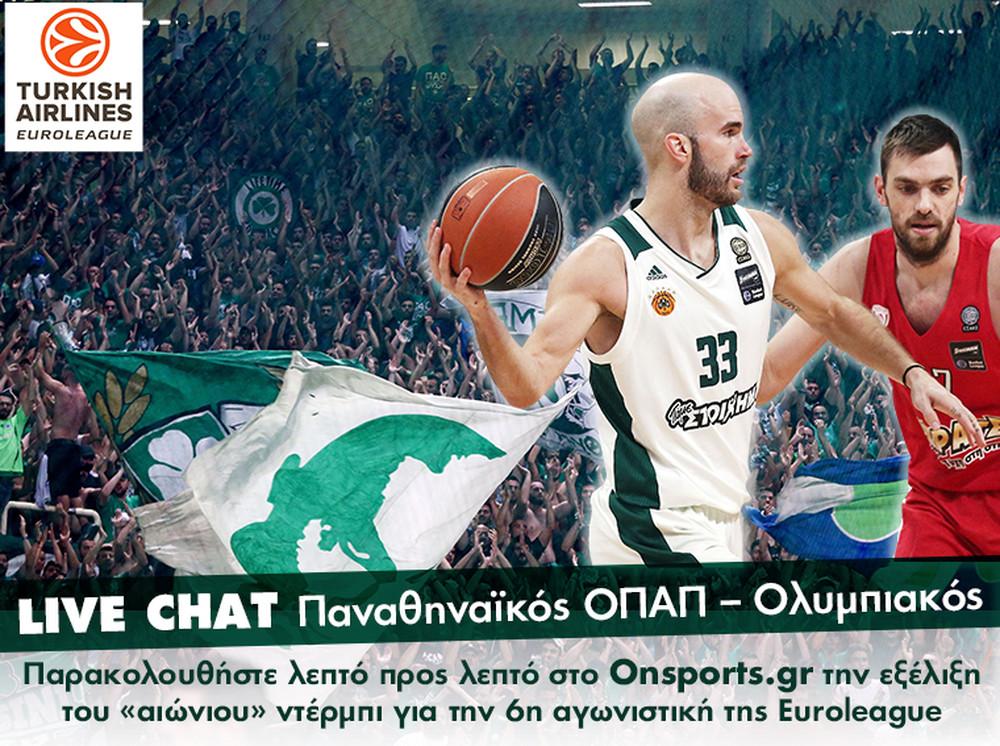 Live Chat Παναθηναϊκός ΟΠΑΠ – Ολυμπιακός - Onsports.gr 7cea4a4da00
