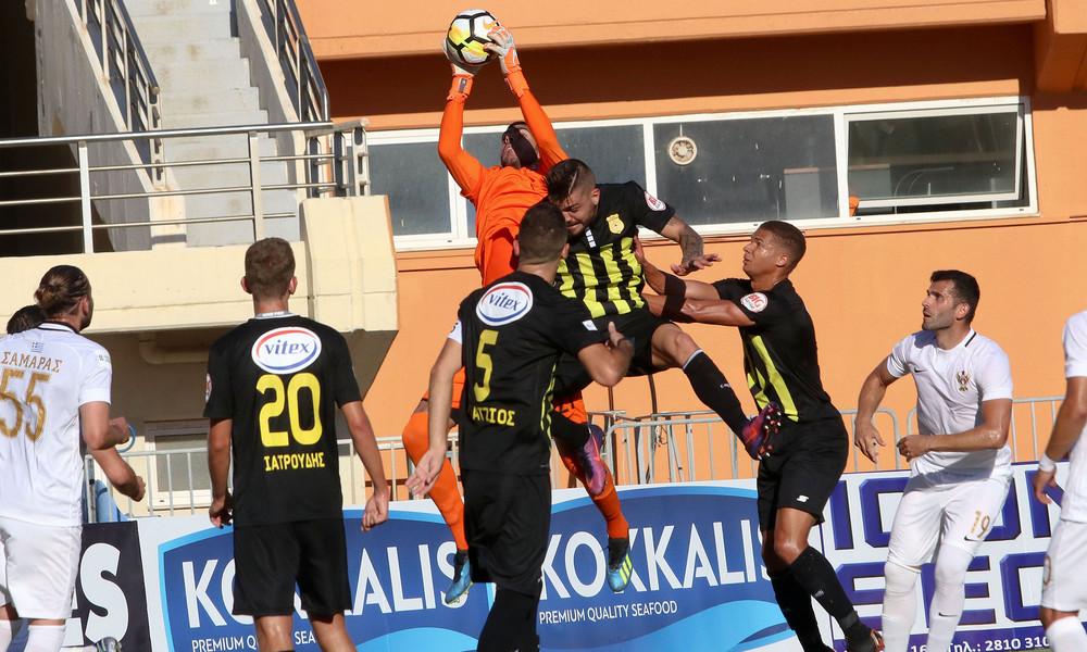 Football League: Πρώτο πιάτο με δύο ματς