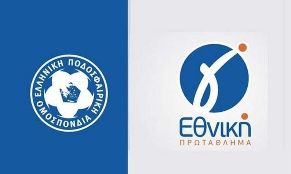 Γ' Εθνική: Τα αποτελέσματα του ημιχρόνου (11/11)
