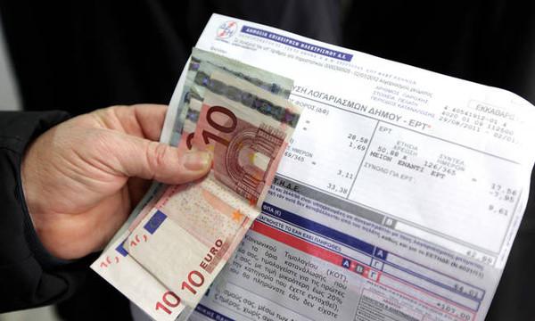 Λογαριασμοί ΔΕΗ: Δείτε τη μεγάλη αλλαγή που έρχεται το Δεκέμβριο (vid)
