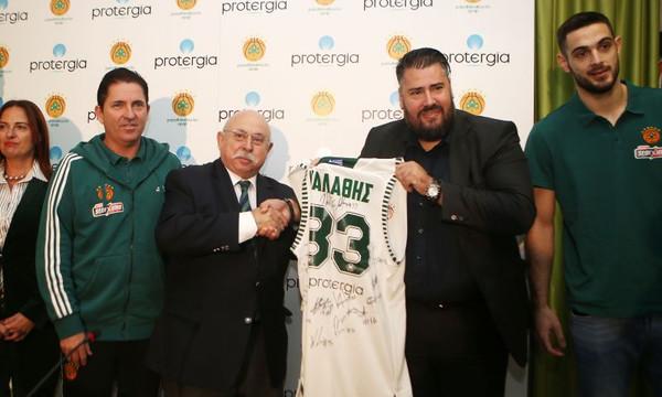 Παναθηναϊκός ΟΠΑΠ και Protergia μαζί για νέες επιτυχίες (photos)