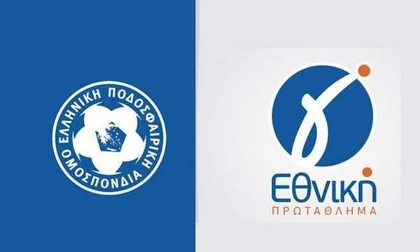 Γ' Εθνική: Πρόβλημα με το πούλμαν για Μέγα Αλέξανδρο