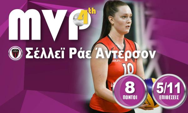 Volleyleague Γυναικών: Κορυφαία η Άντερσον