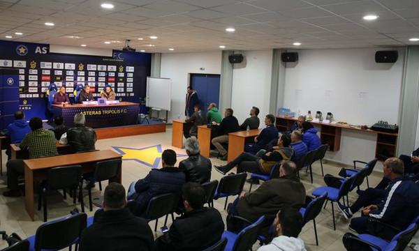Αστέρας Τρίπολης: Δημιουργεί δίκτυο ακαδημιών σε όλη την Ελλάδα (photos, video)
